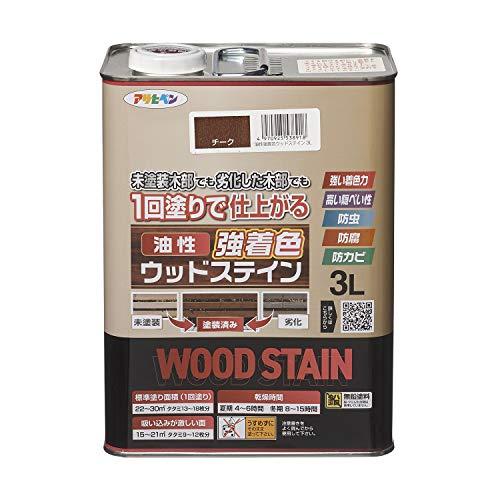 アサヒペン(Asahipen) 油性強着色ウッドステイン 3L チーク