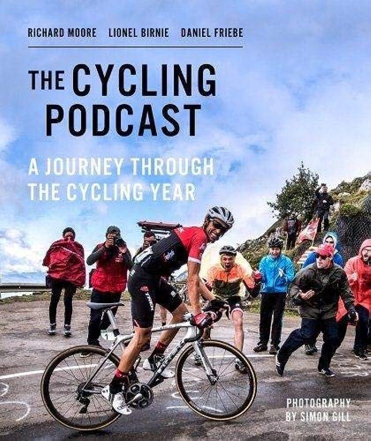 ワードローブ慢テントA Journey Through the Cycling Year