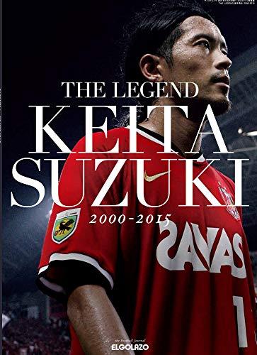 THE LEGEND 鈴木啓太 2000-2015 (SAN-EI MOOK)