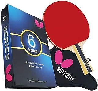 Butterfly Mariposa 603Juego de Raqueta de Tenis de Mesa–1Ping Pong Paddle–1Ping Pong Paddle Case–Caja de Regalo–ITTF Aprobado–Gran Velocidad y Giro