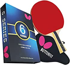 Butterfly 603 Ping Pong Paddle Set   1 Table Tennis Racket   1 Ping Pong Paddle Case   Great Add to Your Ping Pong Table   Tournament Butterfly Ping Pong Paddles   High Speed & Spin Table Tennis Set