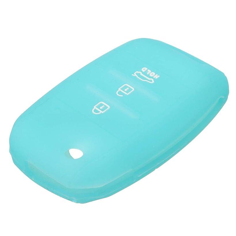 Iris-Shop - Silicone Key Cover Remote FOB Case For KIA OPTIMA K5 SORENTO CERATO