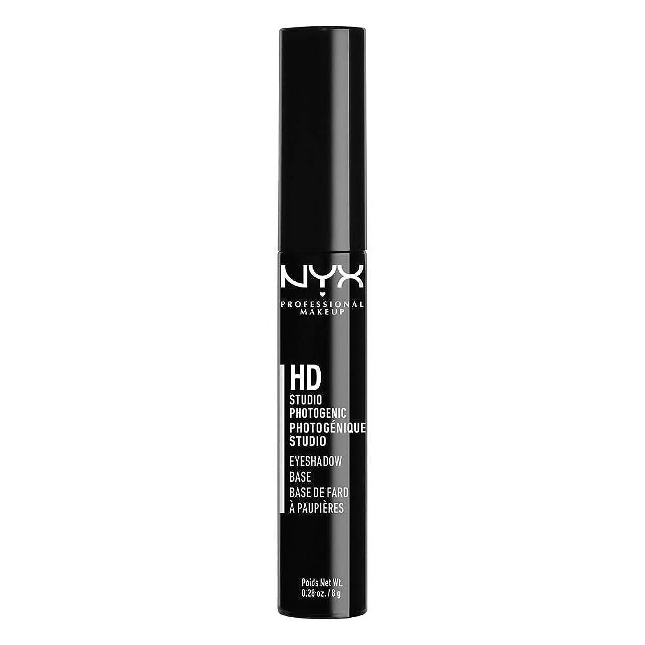 セットする幅受益者NYX(ニックス) HD アイシャドウ ベース 04