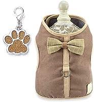 PARTAS かわいい犬のタグとペットのアクセサリー2021新しい素敵な犬の服のデザインの柔らかいペット犬のハーネスベストなし引っ張り調節可能なチワワ子犬 (Color : Brown, Size : L 4.5 7.5kg pets)