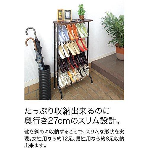 CBジャパン『天板付きシューズラックスリム』