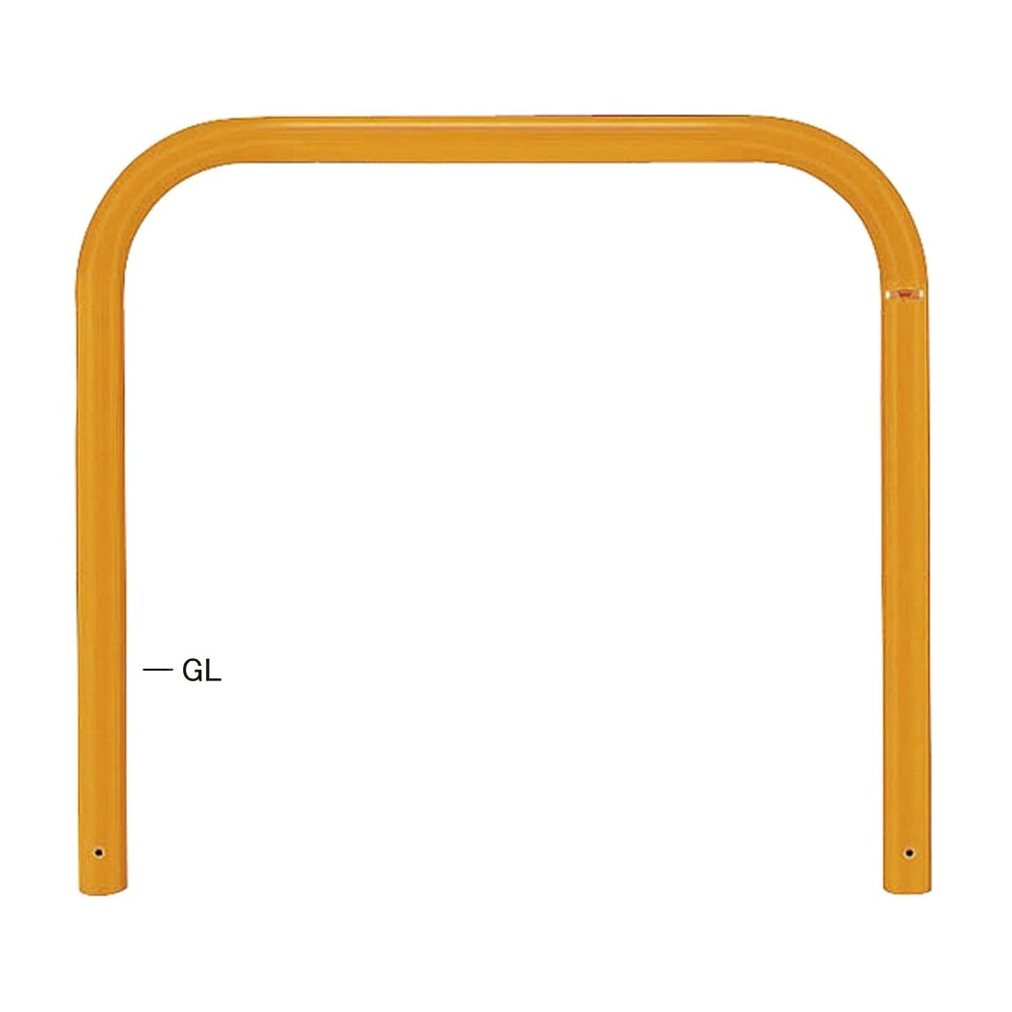 キッチン魅了する震え帝金バリカー 車止め 横型 スチール製 φ60.5 GLH=650 W=1000 固定式 82A-10 黄色