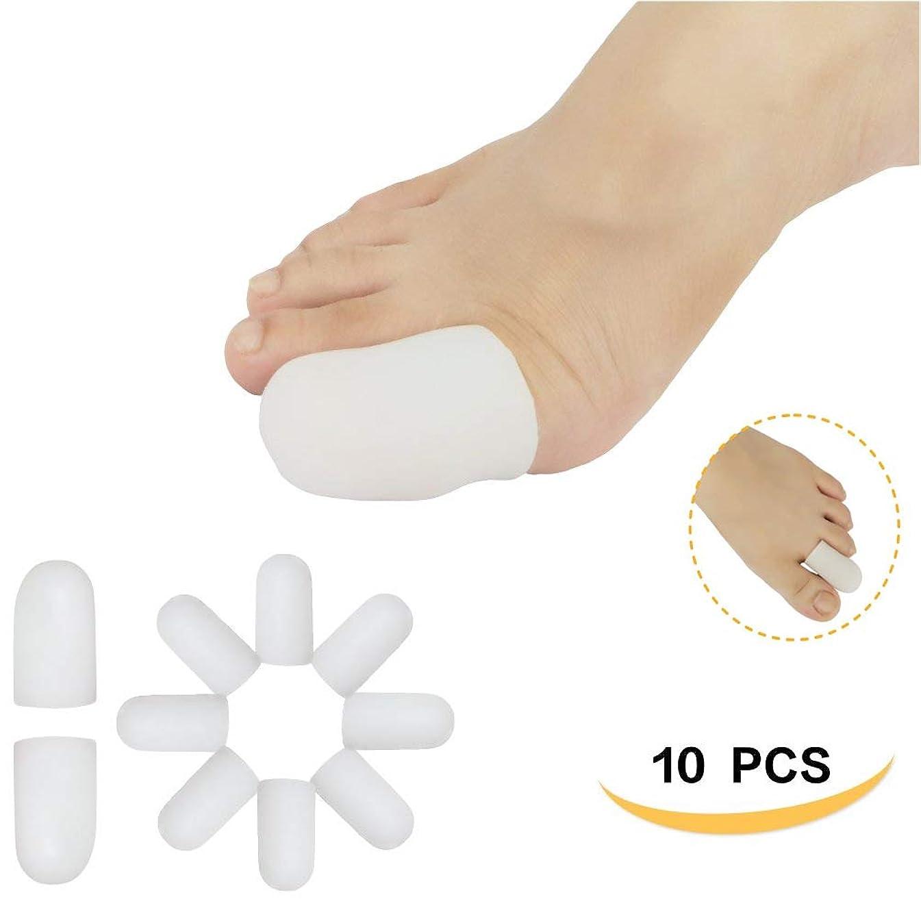 疑問を超えて発生器提供されたPnrskter ジェル 足指 キャップ プロテクター 足指 袖 水疱用 トウモロコシ、ハンマーつま先、巻き爪、爪損失、摩擦疼痛緩和 など (type1(20 個入り))