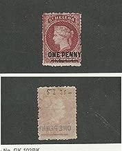 St. Helena, Postage Stamp, 18 Mint Hinged, 1868