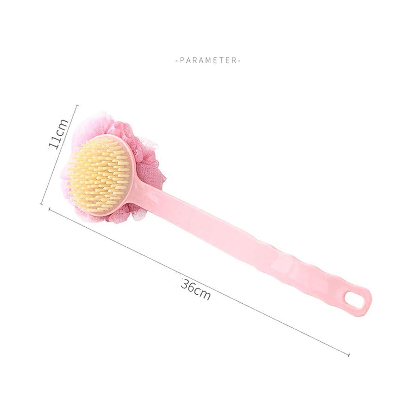 居住者どちらか顕著Bath Body Brush - 敏感肌用のソフトファーロングハンドルエクスフォリエーションバックスクラバー付きシャワーボディバックブラシ (色 : ピンク)
