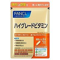 ファンケル (FANCL) ハイグレードビタミン (約30日分) 120粒