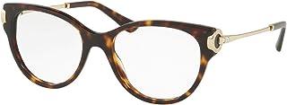 Bvlgari Glasses Frame, for Women, Acetate, Brown, 1016822