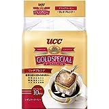 ゴールドスペシャル ドリップコーヒー リッチブレンド 粉 (8gx10p) 80g