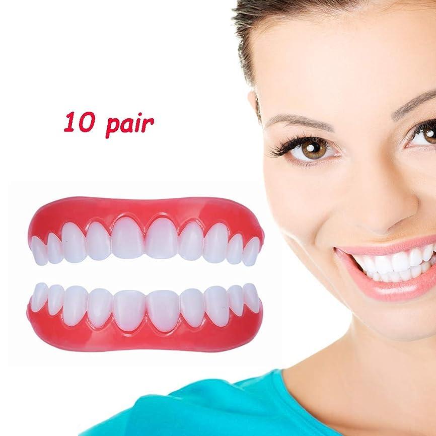 オンス送料散髪10対の偽義歯笑顔歯突き板義歯歯突き板カバー歯の美容ツールワンサイズにフィット(下+上)