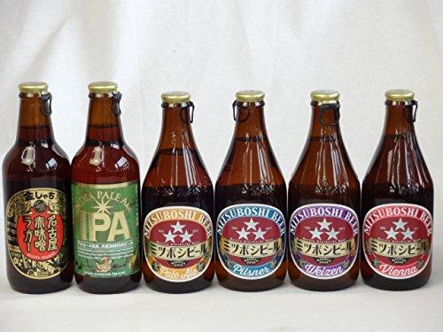 クラフトビールパーティ6本セット 名古屋赤味噌ラガー330ml IPA330ml ミツボシウィンナスタイルラガー330ml ミツボシピルスナー330