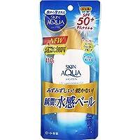 【8個セット】スキンアクア スーパーモイスチャージェル 110g