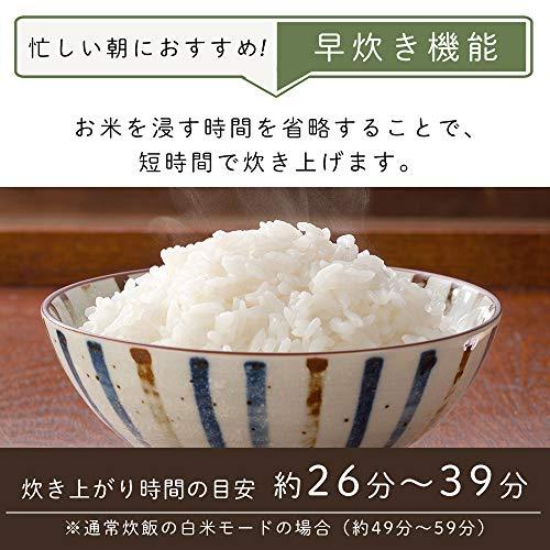 アイリスオーヤマ炊飯器小型0.5合~1.5合一人暮らしひとり暮らし用1人無洗米白米早炊き麦飯低糖質RC-MF15-Wホワイト