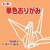 単色折紙11.8CM 142