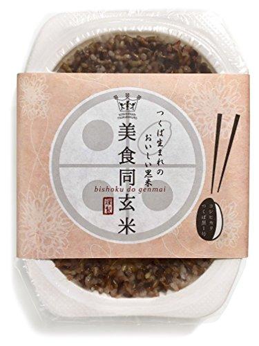 つくばの奇跡・おいしい古代米『美食同玄米』高圧加工玄米ごはん 12個