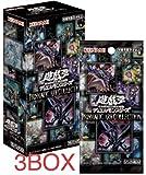 遊戯王OCG デュエルモンスターズ PRISMATIC ART COLLECTION BOX 3BOXセット