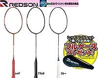 レッドソン REDSON バドミントンラケット [ RB-PLS01 ] redson 日本バトミントン教会審査合格品 23:レッド 3U5(85~89g)
