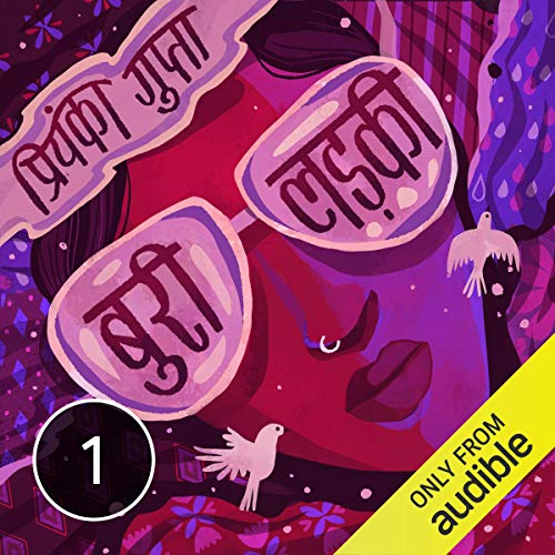 Abh Woh Khush Hey cover art