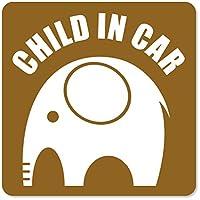 imoninn CHILD in car ステッカー 【マグネットタイプ】 No.01 ゾウさん (ゴールドメタリック)