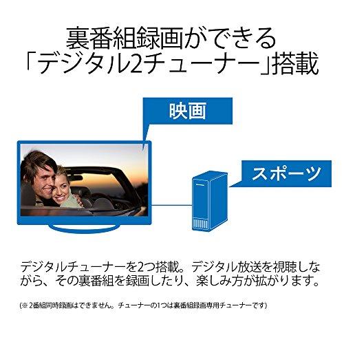 『シャープ 32V型 液晶 テレビ AQUOS LC-32W5 ハイビジョン 外付HDD対応(裏番組録画) アナログRGB端子付』の5枚目の画像