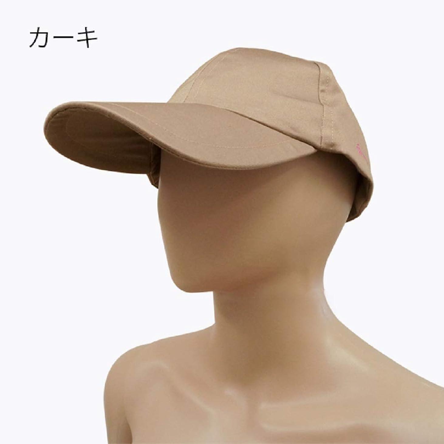 副率直な殺しますmamodenpa メンズ ワークキャップ 帽子 電磁波防止 電磁波対策 電磁波から頭部を360°防護します。EMC-606WCP (F) (カーキ)