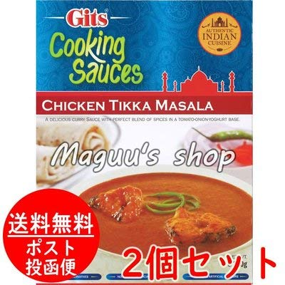 Gits ギッツ Chicken Tikka Masala Sauce チキンティカマサラ カレーソース 300g×2個セット
