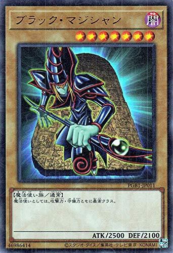 遊戯王カード ブラック・マジシャン(ミレニアムウルトラレア) PRISMATIC GOD BOX(PGB1) | プリズマティック ゴッド ボックス 闇属性 魔法使い族