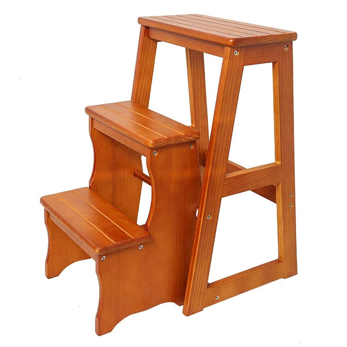 前件従来の油階段椅子席 木製折りたたみ3段階段はしご 多目的ポータブルチェア家庭用階段 ヘビーデューティステップスツール キッチン用/装飾用/ファンシーステップスツール (身長64cm) 靴箱 事務所 ホーム