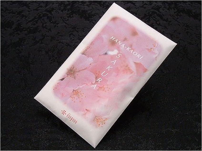 するだろう観点確保する薫寿堂の匂い袋 花かおり サシェ さくら