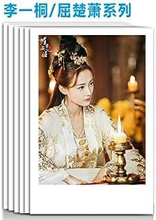 家で人気のある中国のドラマ「晩媚と影〜血まみれのロマンス」晩媚と影〜ナナミ長安..ランキングは何ですか