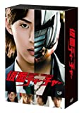 仮面ティーチャー DVD-BOX 豪華版【初回限定生産】[DVD]