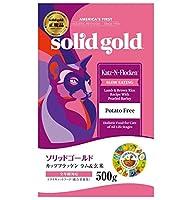 ソリッドゴールド カッツフラッケン(猫用) 500g