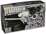 BANDAI 36839 - HGUC RX-78 GP03 Dendrobium 1/550