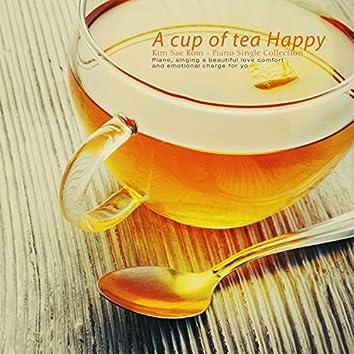 차 한 잔의 행복