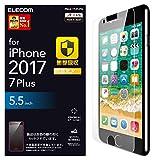 エレコム iPhone8Plus/フィルム/衝撃吸収/光沢 PM-A17LFLPG 1枚