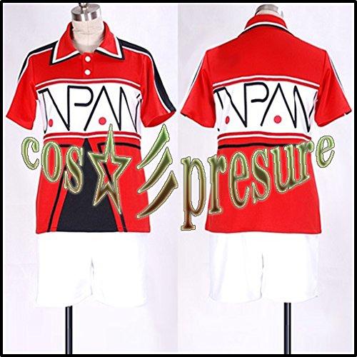 『299 【cos-presure】新テニスの王子様 U-17風 4点セット◆コスプレ衣装』の3枚目の画像