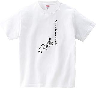 ネコのボクシングトレーニング(Tシャツ?ホワイト) (オワリ)
