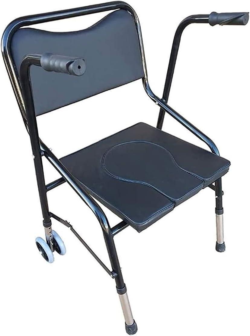 Ranking TOP14 ZQYYUNDING Shower Stool Arlington Mall Chair Bedside Commode Wheel