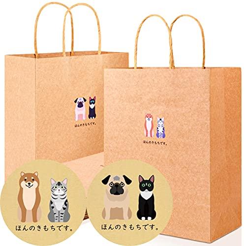 [KAZARIS] 紙袋 手提げ クラフト ギフトバッグ プレゼント 【10枚入】 (Mサイズ)