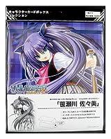 キャラクターカードボックスコレクション リトルバスターズ!エクスタシー 「笹瀬川 佐々美」