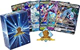 5 Assorted GX Ultra Rare Cards (200 HP or Higher) - Guaranteed Authentic with No Duplication - These GXs Pack A Punch! - Includes Golden Groundhog Deck Storage Box!