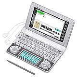 カシオEX-word 電子辞書 中国語モデル XD-N7300WE ホワイト