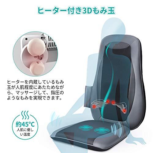 Naipoマッサージシートシートマッサージャー腰と背中マッサージマッサージ器マッサージチェア3段階振動ヒーター付き肩・腰・背中・低背プレゼント軽量折りたたむ収納しやすいコンパクト家庭用&職場用MGBK-2606H