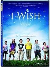 i wish 2011 film