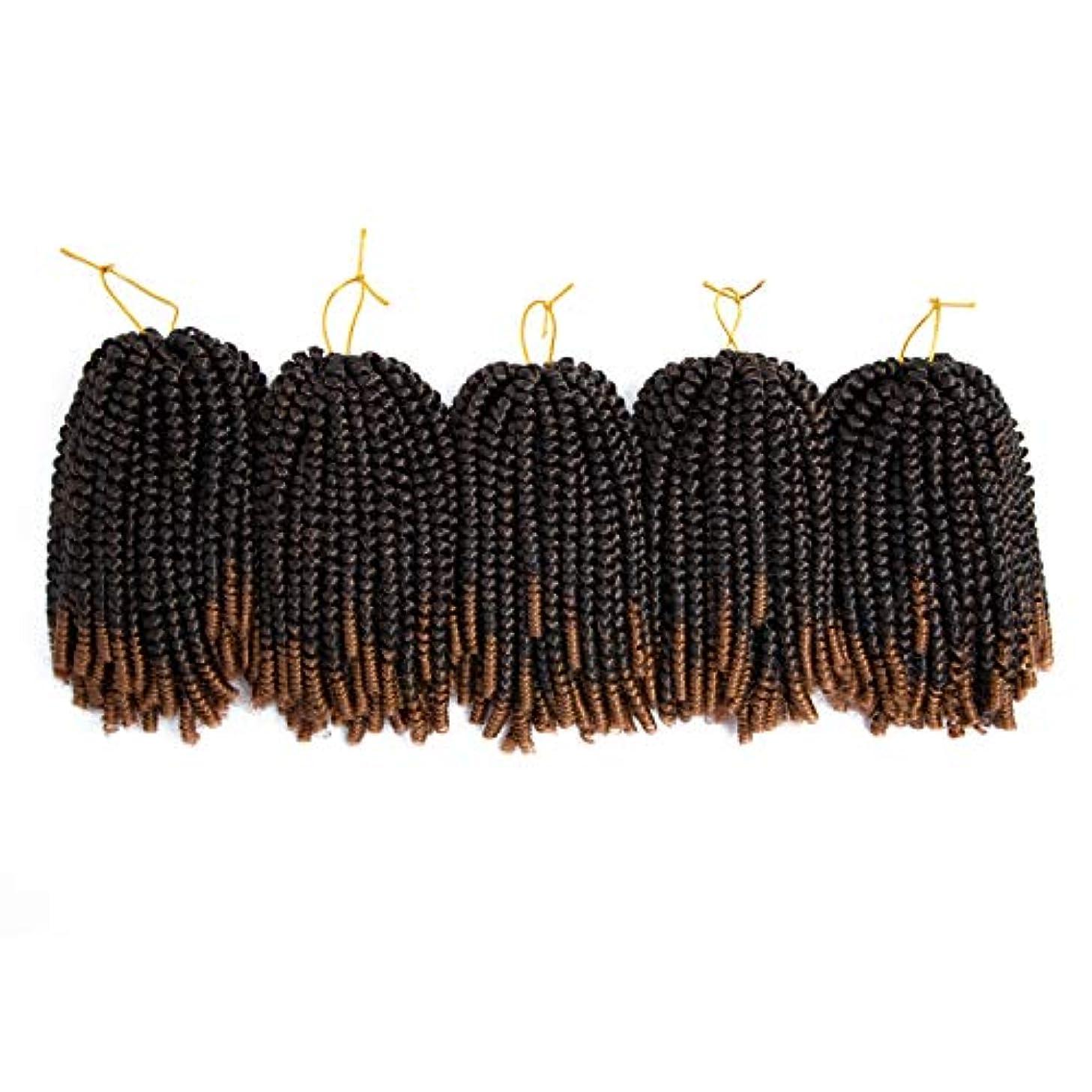 5 Pack Spring Twist Crochet Braids Bomb Twist Crochet Hair T1B/30 Ombre Colors High Temperature Fiber 8-Inch 110g/Bundle