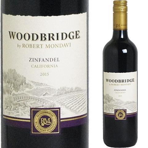 ロバート・モンダヴィ『ウッドブリッジ ジンファンデル 2015』
