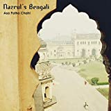 Brogogopi Khele Hori